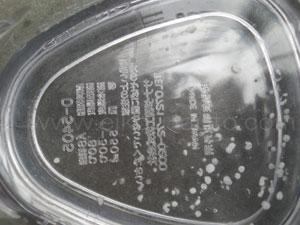 塩カル実験(雑草)2回目1-3