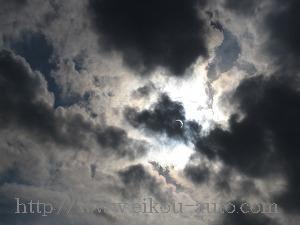 2012年 金環日食-4.jpg