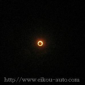 2012年 金環日食-3.jpg